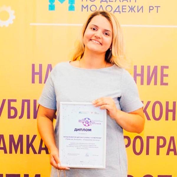 Юлия Рахина