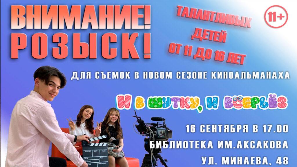 старт в ульяновске